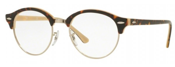 Ray-Ban RB4246V 5239 ClubRound
